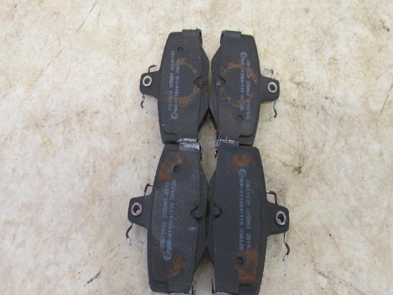 Bremsklötzer hinten (1,8(1769ccm) 84/85kW QG18DE QG18DE)